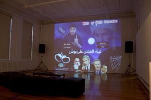 virtual-jihad